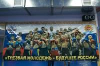 """Социальная реклама Трезвости в спортклубе """"Витязь Дона"""""""