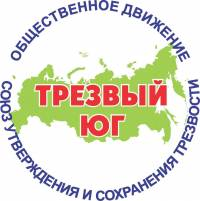 Новость для жителей РостованаДону
