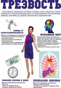 В ближайший понедельник 8го августа в РостовенаДону начнутся курсы по методу Шичко