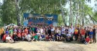 Всероссийский слёт Трезвости на озере Пахомово.