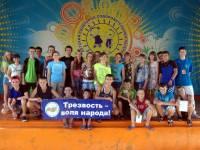 Сообщение от ростовской организации «Трезвый Дон»