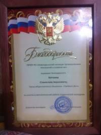 15 октября в Новочеркасске в колледже прошел урок Трезвости