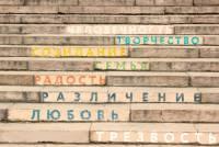 """11 ноября """"Трезвый Дон"""" провёл урок в академии предпринимательства"""
