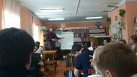 19 мая  урок Трезвости у восьмиклассников ростовской школы