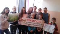 Уроки Трезвости теперь и в ростовских спортшколах