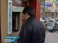 Акция Парни не шутят на ДОНТР