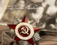 9 мая трезводонцы поздравили ветеранов