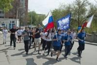 День молодёжи активисты «Трезвого Дона» отметят «Трезвым забегом»