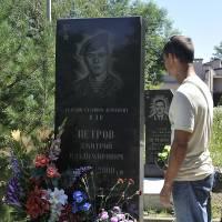 «Трезвый Дон» почтил память землякаГероя Российской Федерации
