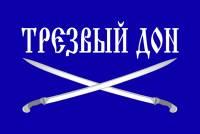 ТРЕЗВЫЙ ВЗГЛЯД2 на материал под названием «Антитабачный закон  в открытом правительстве»