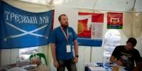 «Трезвый Дон» вернулся с форума «Ростов2012. 100 энергии»