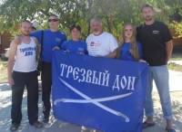 «Трезвый Дон» побывал на семинаре Владимира Жданова