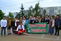 Территории трезвости приобретают популярность в РостовенаДону
