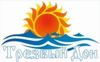 Наши мероприятия реализация программы УСТ в Ростовской области в 2013 году