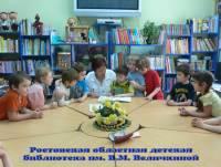 Трезвый Дон встретился с библиотекарями ростовских школ