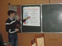 Сообщение от инициативной группы УСТ «Трезвый Новочеркасск»