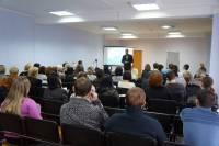 Cеминарское занятие с работниками учебных заведений Волгодонска