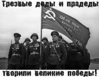 14 февраля 1943 года  День освобождения РостованаДону от немецкофашистских захватчиков.