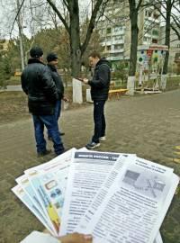 Опросы общественного мнения в Ростовской области идут полным ходом