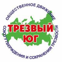 Отличные новости Сообщение от соратников из Краснодара