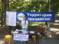 «Трезвый Дон» принял участие в ежегодном мероприятии Бал Младенца.