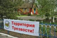 29 июня – 8 июля 2015 г. состоится 10й Всероссийский слёт Трезвости на озере Пахомово