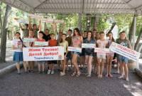 18 мая мы провели уроки Трезвости в детском лагере «Зорька»