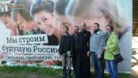 Слёт православных трезвенников в селе Глебово