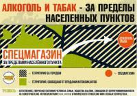 25 июня и 1 июля в Ростове вновь горожане выразили поддержку мер по защите Трезвости.