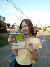 Ростовская молодежь за очищение города от алкогольнотабачной отравы
