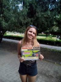 В Ростове продолжаются опросы о выносе отравы подальше от людей