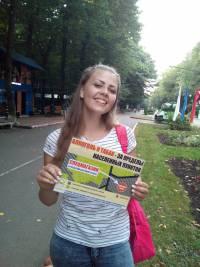 Молодежь Ростова и Ставрополя поддерживает очищение продуктовых магазинов от алкоголя и табака