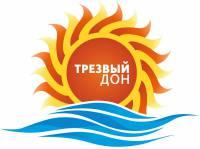 Учебный год начался для «Трезвого Дона» родительским собранием в городе Зверево
