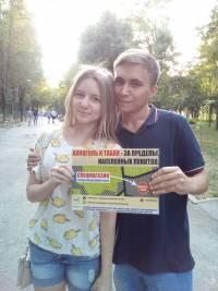 Ростовские общественники начинают опрос