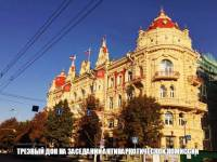 Представитель Трезвого Дона участвовал в заседании антинаркотической комиссии РостованаДону