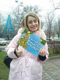 На выходных наш соратник Артём вновь беседовал с жителями РостованаДону