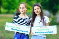 29 января урок Трезвости прошёл в ростовском техникуме