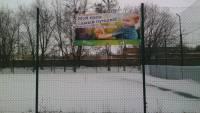 В январе в Ростове появились новые баннеры с рекламой Трезвости