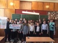 30 января состоялся урок Трезвости в городе Шахты