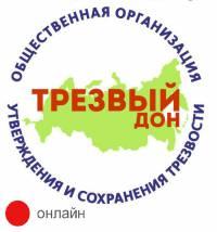12 февраля завершились онлайнкурсы по методу Шичко.