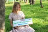 Приглашаем на майский Трезвый Слёт в Таганрог