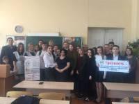 12 марта состоялся урок Трезвости в городе Шахты Ростовской области