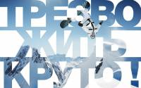 21 марта урок Трезвости в школе №1 РостованаДону