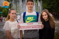 Зачем брать детей на ТрезвыйСлёт в Таганрог
