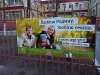 Волгодонское ТВ о рекламе Трезвости