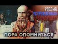 Цикл уроков в школе №1 РостованаДону