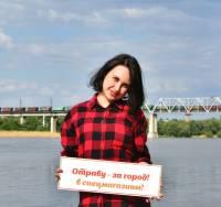 Фотоплощадка Трезвости — что это такое Ищем ТРЕЗВЫХ ФОТОГРАФОВ по всей России.