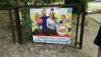 Ещё один плакат с рекламой Трезвости в Волгодонске