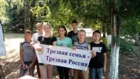 Июль начался десантом Трезвости сразу в два детских лагеря