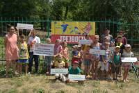 Ещё один новый учитель Трезвости начал проводить занятия с детьми